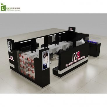Hair Cutting Kiosk & Barber Shop