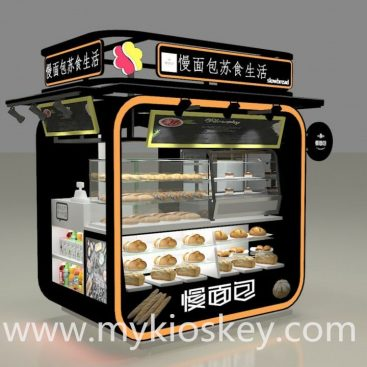 Donuts Kiosk & Churros Cart
