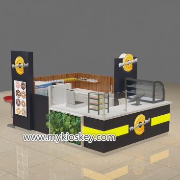 cupcake kiosk